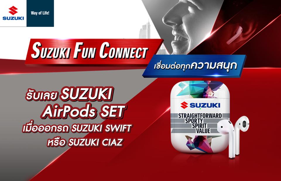 Suzuki AirPods Set