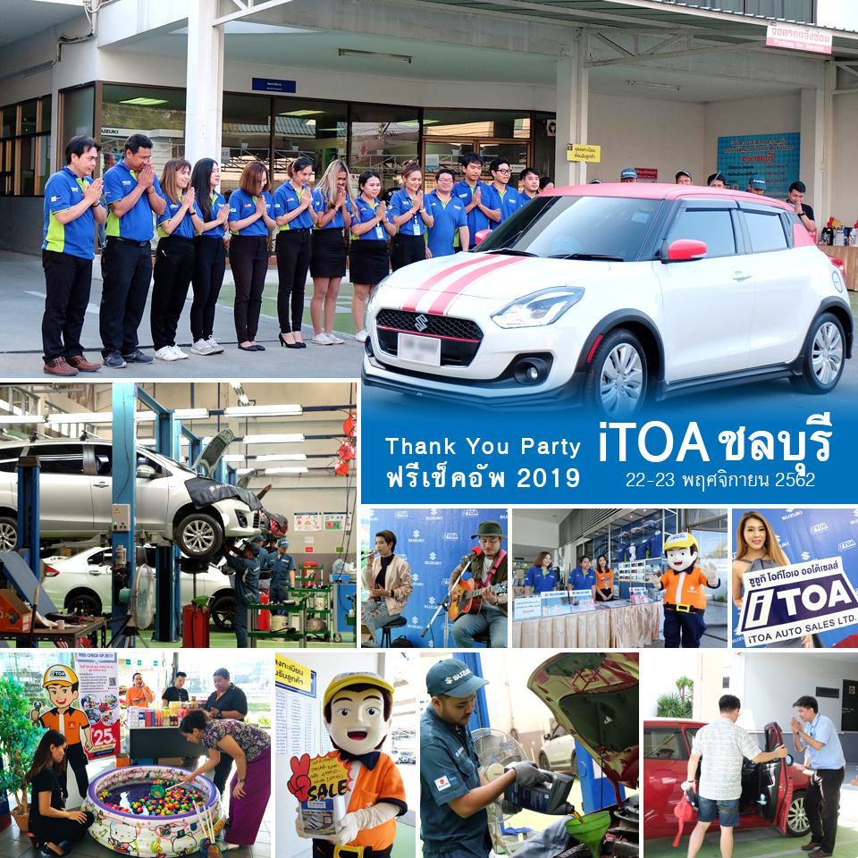 THANK YOU PARTY – Free Checkup 2019 * iTOA Chonburi *