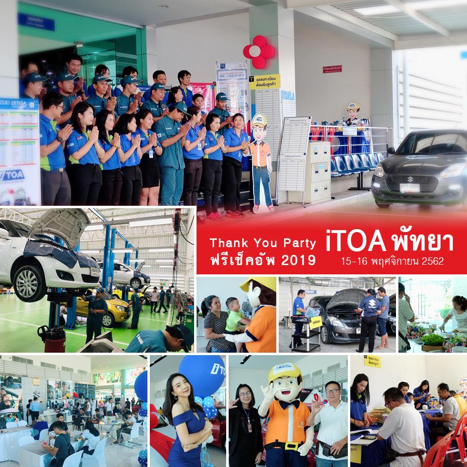 THANK YOU PARTY – Free Checkup 2019 * iTOA Pattaya *